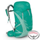 【美國 OSPREY】TEMPEST 30 透氣健行背包 28L XS/S『光輝綠』10000880 背包.防雨罩.多口袋.旅遊