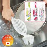 【九元生活百貨】日本製 手握瀝水洗米器 洗米瀝水板 淘米棒 日本直送