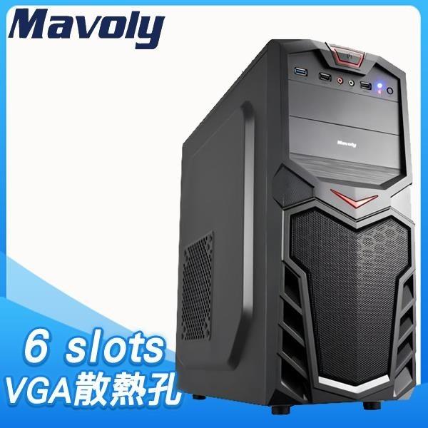 【南紡購物中心】Mavoly 松聖【紅龍果】ATX電腦機殼《黑》