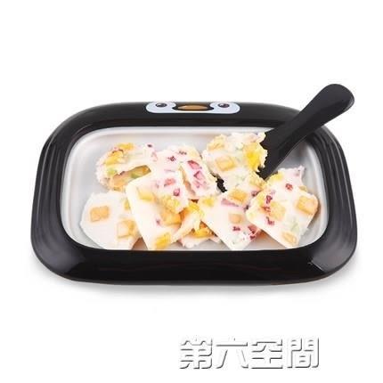 炒酸奶機 炒酸奶機家用小型兒童迷你炒冰機炒冰淇淋機炒冰盤 第六空間 MKS