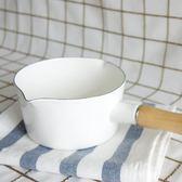 唐搪 銅小陶瓷復底出口加厚寶寶 泡面琺瑯湯鍋不銹鋼日式搪瓷奶鍋  ATF 魔法鞋櫃