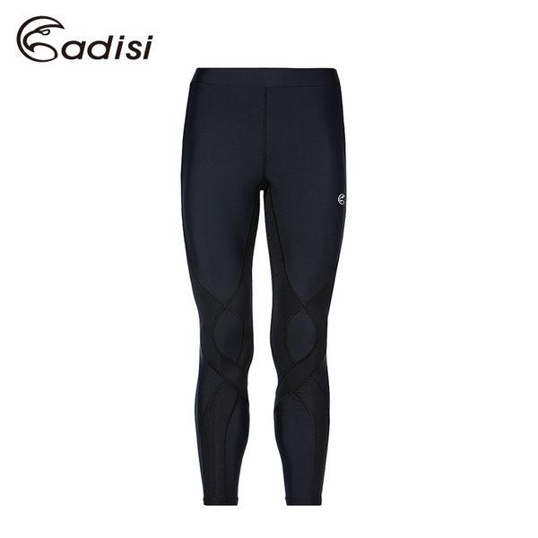 ADISI 男肌肉壓縮長褲AP1611136 (M~XL) / 城市綠洲專賣(運動、路跑、壓縮褲)