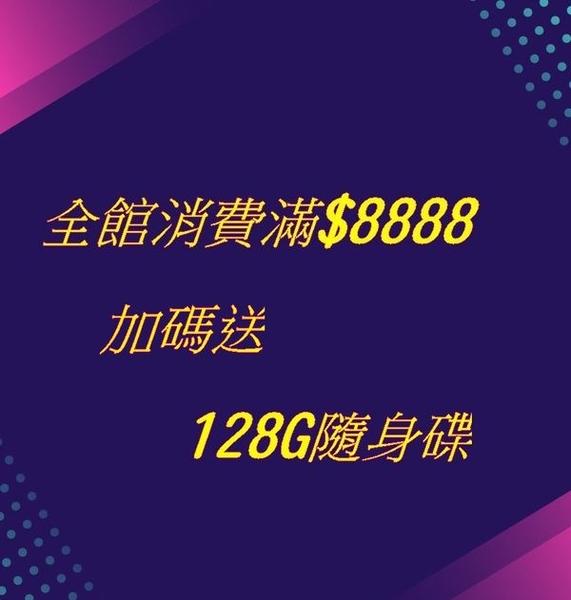 HP Pavilion Gaming 17-cd0022TX 黑騎士 I7-9750H/8G/1TB/1660TI