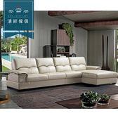 【新竹清祥傢俱】PLS-07LS83-現代時尚L型牛皮沙發(腳踏可儲物) 現代 風格 客廳 沙發 L型 牛皮 多人