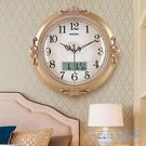 掛鐘 客廳靜音掛鐘家用創意時鐘時尚個性鐘表歐式掛表臥室石英鐘