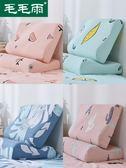乳膠枕套枕頭套枕用單個一對拍2雙人比純棉柔軟情侶兒童記憶枕套枕頭套現貨清倉-6-18