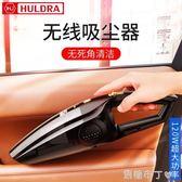 車載吸塵器無線車用大功率汽車強力專用家用車內兩用迷你小型充電 焦糖布丁