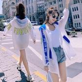 防曬外套防曬衣女中長款2020夏季新款印花拼色輕薄防曬服寬松大碼透氣外套城市