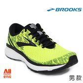 【BROOKS】男款避震型慢跑鞋 GHOST 11 -熒黃色(881D795)-現貨/預購【全方位運動戶外館】