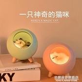 貓咪創意可愛家居辦公室桌面小飾品裝飾520擺件臥室少女生日禮物 NMS名購居家