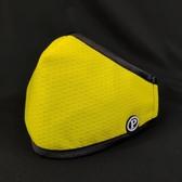 PYX 品業興 P輕薄型口罩- 芥末黃