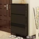 鞋櫃 鞋櫃簡約現代門廳櫃玄關 15CM超薄翻斗北歐進門口 多功能組合窄櫃 MKS韓菲兒