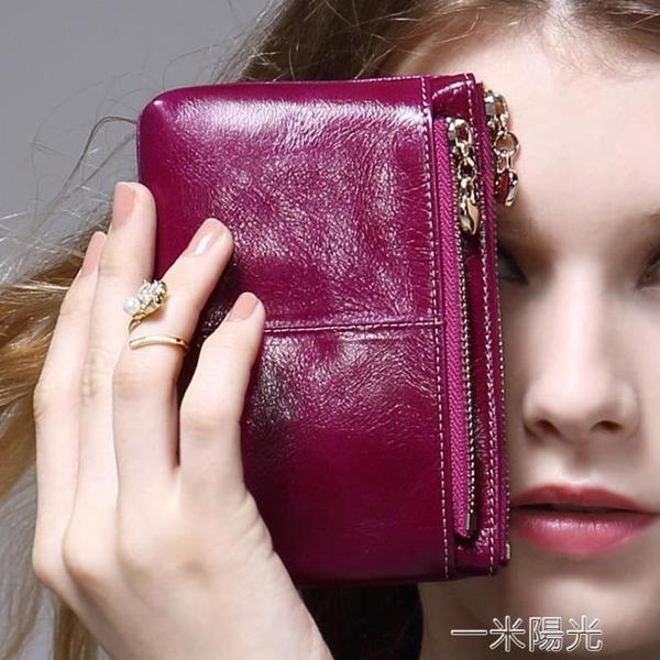 新款小眾設計包春夏女小錢包 短款學生拉鏈手包拿鑰匙包 一米陽光