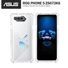 防滑邊四角防摔空壓殼 ASUS ROG Phone5 ZS673KS (5G) 防滑邊四角防摔保護套 軍規氣囊防摔手機殼