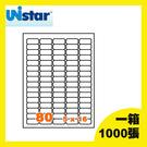 裕德 電腦標籤 80格 US4345-1000 一千張 一箱 三用標籤 列印標籤 (出貨/網拍/寄件/標籤貼紙)