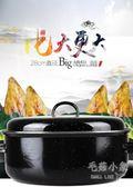 家用韓式燒烤鍋烤地瓜紅薯燒烤架     SQ9772『毛菇小象』TW