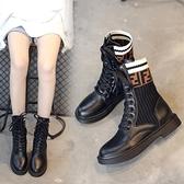 馬丁靴女秋季新款韓版百搭網紅短靴平底襪靴單款英倫風靴子潮
