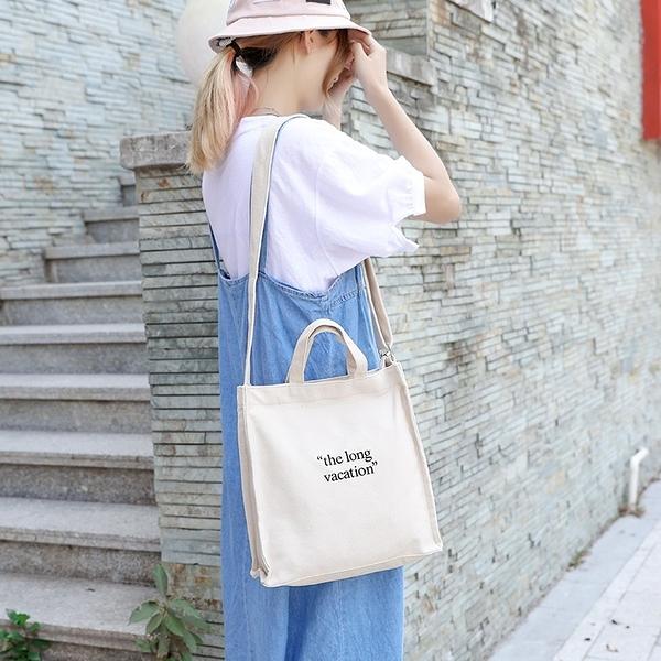 帆布手提包-白底字母印花方型女側背包3色73xb33【巴黎精品】