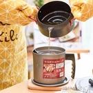 油壺家用出口日本不銹鋼過濾網裝油瓶廚房防漏大小號儲油罐  WD 雙十二全館免運
