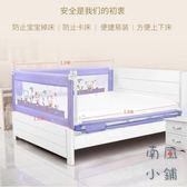 床護欄嬰兒寶寶床邊防護欄兒童床圍欄【南風小舖】