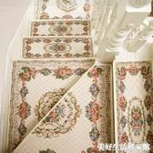 樓梯墊踏步墊免膠自粘樓梯踏步墊實木防滑家用歐式地毯滿鋪防滑墊ATF 喵可可