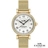 【僾瑪精品】COACH Madison 美麗典雅 大三針晶鑽女錶-金/米蘭帶/32mm/14502652