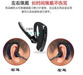 85折無線運動藍牙耳機掛耳入耳式聲開車雙耳通用開學季