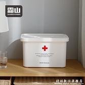 霜山分層藥箱家庭手提醫療急救箱家用大容量藥物收納盒寶寶醫藥箱 科炫數位