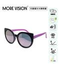 兒童偏光太陽眼鏡 兒童安全太陽眼鏡 抗UV太陽眼鏡 MK03A