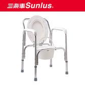 【Sunlus】三樂事簡易型便坐椅