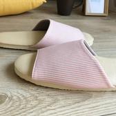 【iSlippers】療癒系-舒活草蓆室內拖鞋-直條恬粉直條-M