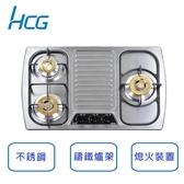 含   和成HCG 瓦斯爐檯面式三口3 級瓦斯爐右大左二GS303R 桶裝瓦斯