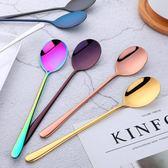 304不銹鋼勺子創意韓式可愛長柄勺2支套裝家用可愛學生餐具【四季生活館】
