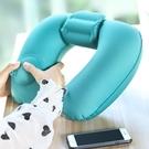 充氣枕充氣u型枕便攜脖子頸椎護頸脖枕坐火車飛機靠枕旅行必備睡覺神器 玩趣3C