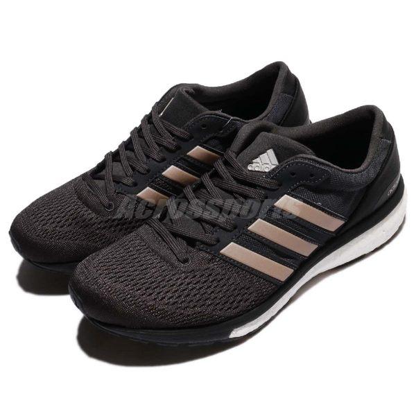 adidas 慢跑鞋 Adizero Boston 6 W 黑 灰 BOOST 中底 低筒 運動鞋 女鞋【PUMP306】 BA8147
