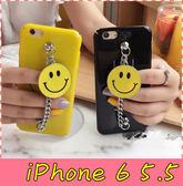 【萌萌噠】 iPhone 6 / 6S Plus (5.5吋) 日韓秀場款 笑臉金屬鏈條保護殼 全包光滑鋼琴烤漆 手機殼 硬殼
