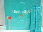 大和酵素~我的膠原凍16公克×20包/盒~買5盒送1盒~特惠中~