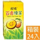 古道 百香綠茶300ml 24罐/箱 平均單價8.9元