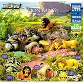 全套5款【日本正版】獅子王 躲貓貓公仔 草原篇 扭蛋 轉蛋 捉迷藏公仔 迪士尼 TAKARA TOMY - 884870