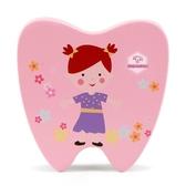 木質乳芽紀念盒女孩男孩兒童芽齒收藏盒寶寶乳芽盒掉換芽齒保存盒 格蘭小鋪