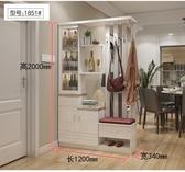 屏風櫃門廳玄關櫃現代簡約雙面酒櫃客廳與餐廳隔斷櫃多功能進門裝飾鞋櫃JY