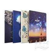 蘋果iPad保護套超薄ipad5/6殼卡通版tz5140【每日三C】