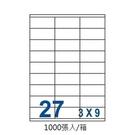 裕德 UH3270-1K 三用 電腦 標籤  27格 32X70mm 白色 1000張/箱