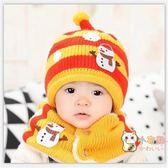 交換禮物-新款嬰兒秋冬款寶寶毛線帽圍巾兩件套裝加絨防寒男女童冬帽圍脖潮
