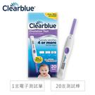 【瑞士Clearblue】第二代排卵檢測...