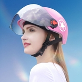 安全帽 男女士安全頭帽夏季防曬半盔灰全盔兒童四季哈雷盔(聖誕新品)