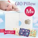 【韓國GIO Pillow 公司貨】(雙...