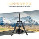 單反相機攝影三腳架手機自拍直播戶外便攜微單迷你手持 Q666三腳架+手機支架