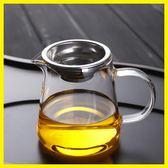 加厚公道杯大號帶茶漏隔茶器 茶海四方公杯 耐熱玻璃功夫茶具配件