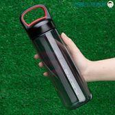 【618好康又一發】運動水杯大容量便攜塑料健身隨手杯